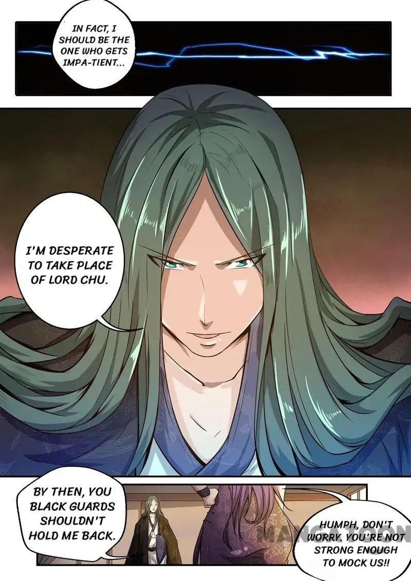 Manga Surgical Swordsman - Chapter 27 Page 1
