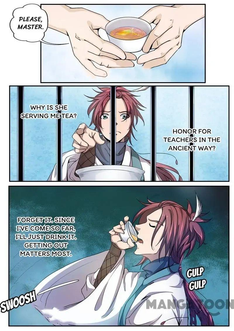 Manga Surgical Swordsman - Chapter 25 Page 1
