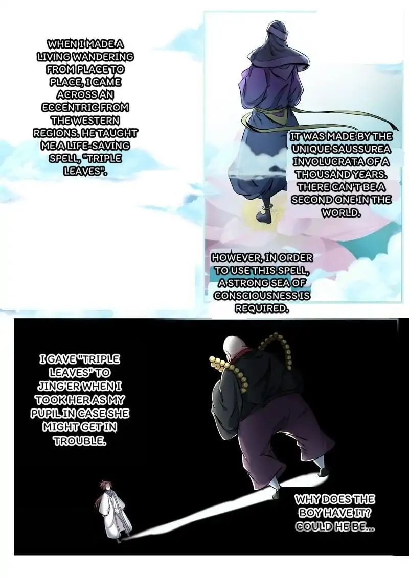 Manga Surgical Swordsman - Chapter 23 Page 1