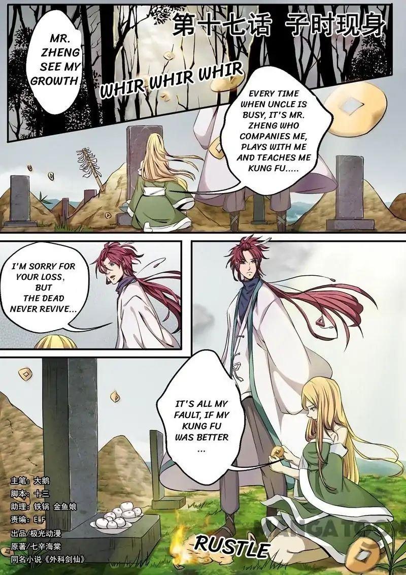 Manga Surgical Swordsman - Chapter 17 Page 1