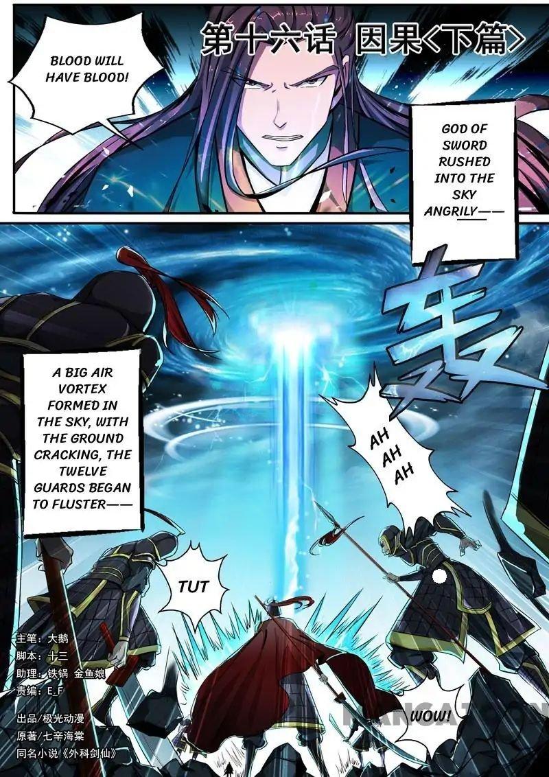 Manga Surgical Swordsman - Chapter 16 Page 1