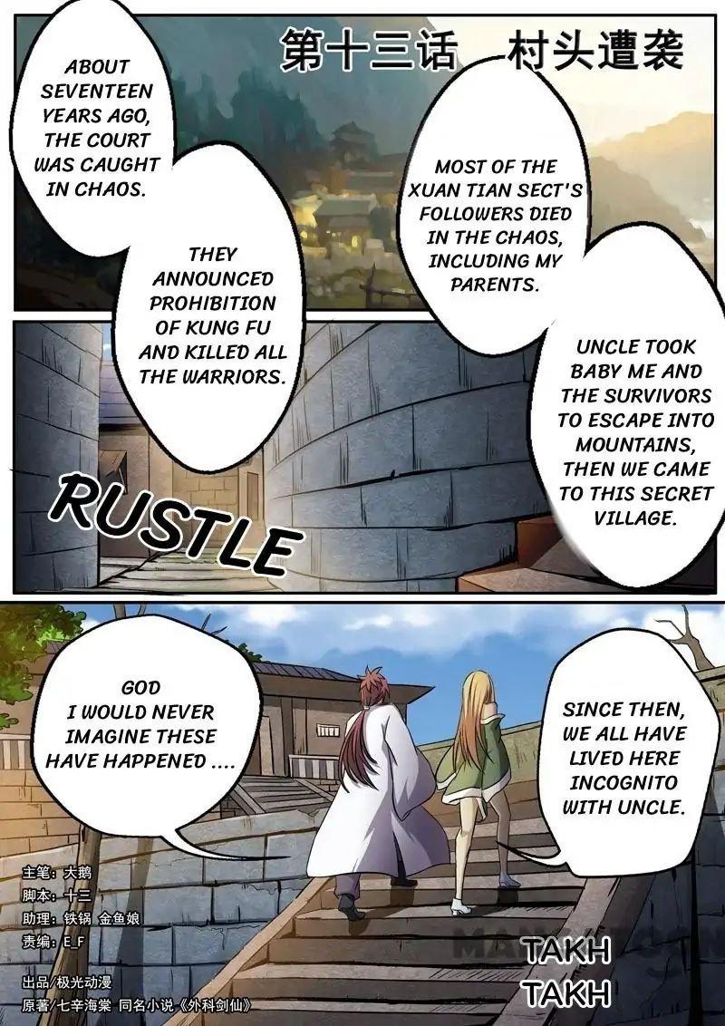 Manga Surgical Swordsman - Chapter 13 Page 1