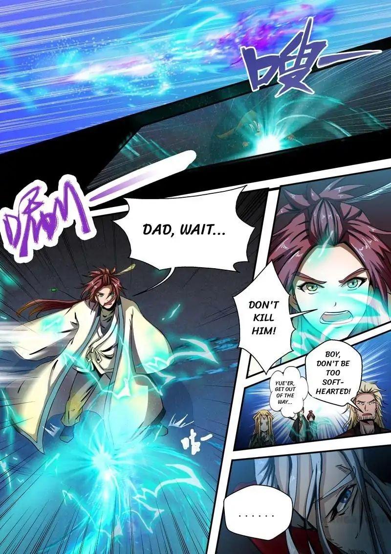 Manga Surgical Swordsman - Chapter 8 Page 1