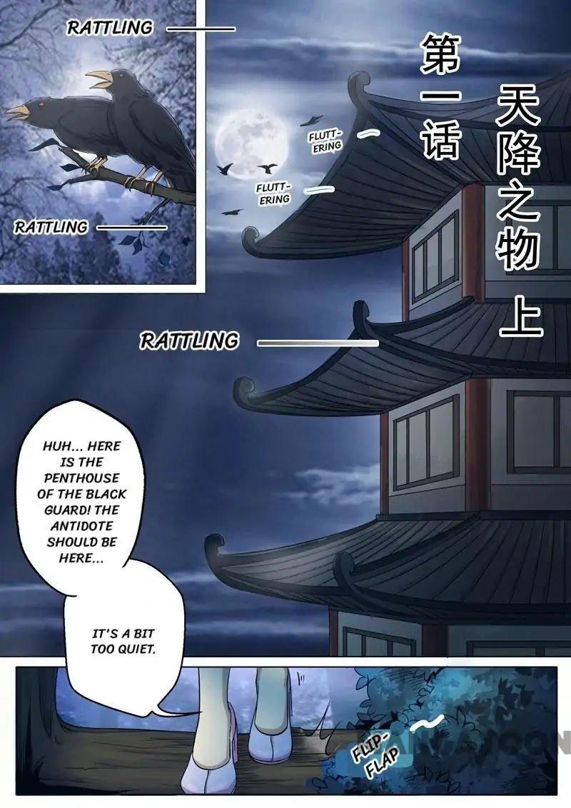 Manga Surgical Swordsman - Chapter 1 Page 1
