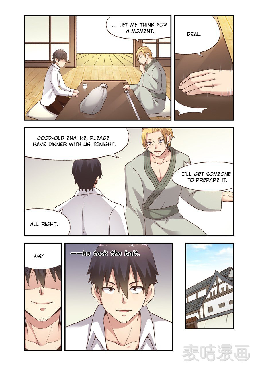 Manga Because I'm An Uncle who Runs A Weapon Shop - Chapter 56 Page 14