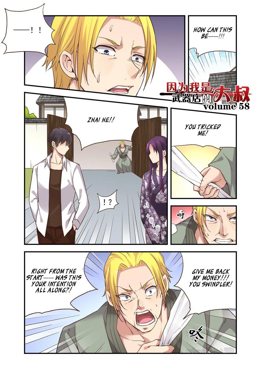 Manga Because I'm An Uncle who Runs A Weapon Shop - Chapter 58 Page 2