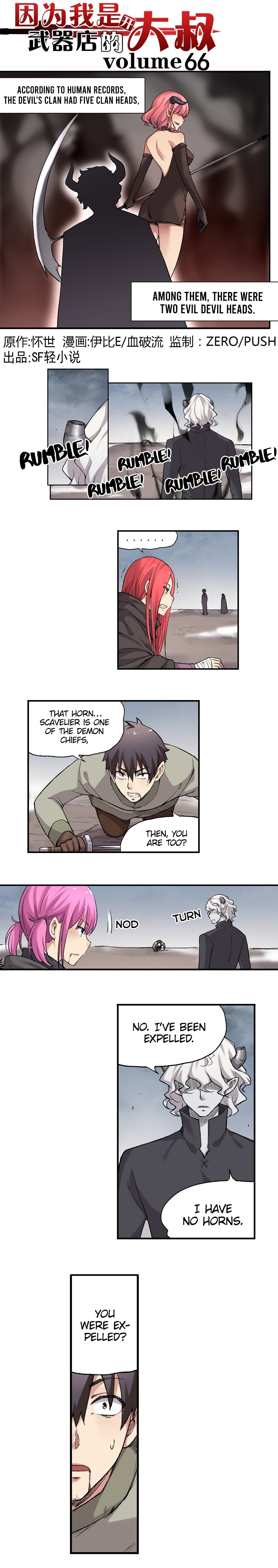 Manga Because I'm An Uncle who Runs A Weapon Shop - Chapter 66 Page 2