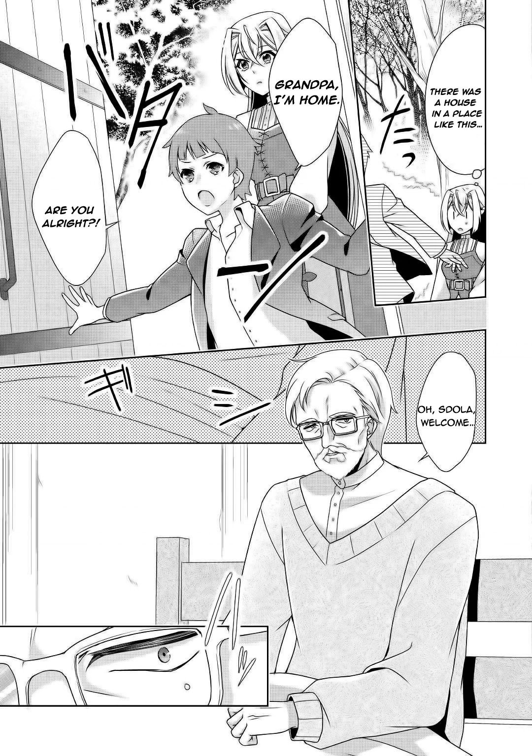 Manga For Certain Reasons, The Villainess Noble Lady Will Live Her Post-Engagement Annulment Life Freely - Chapter 16 Page 7