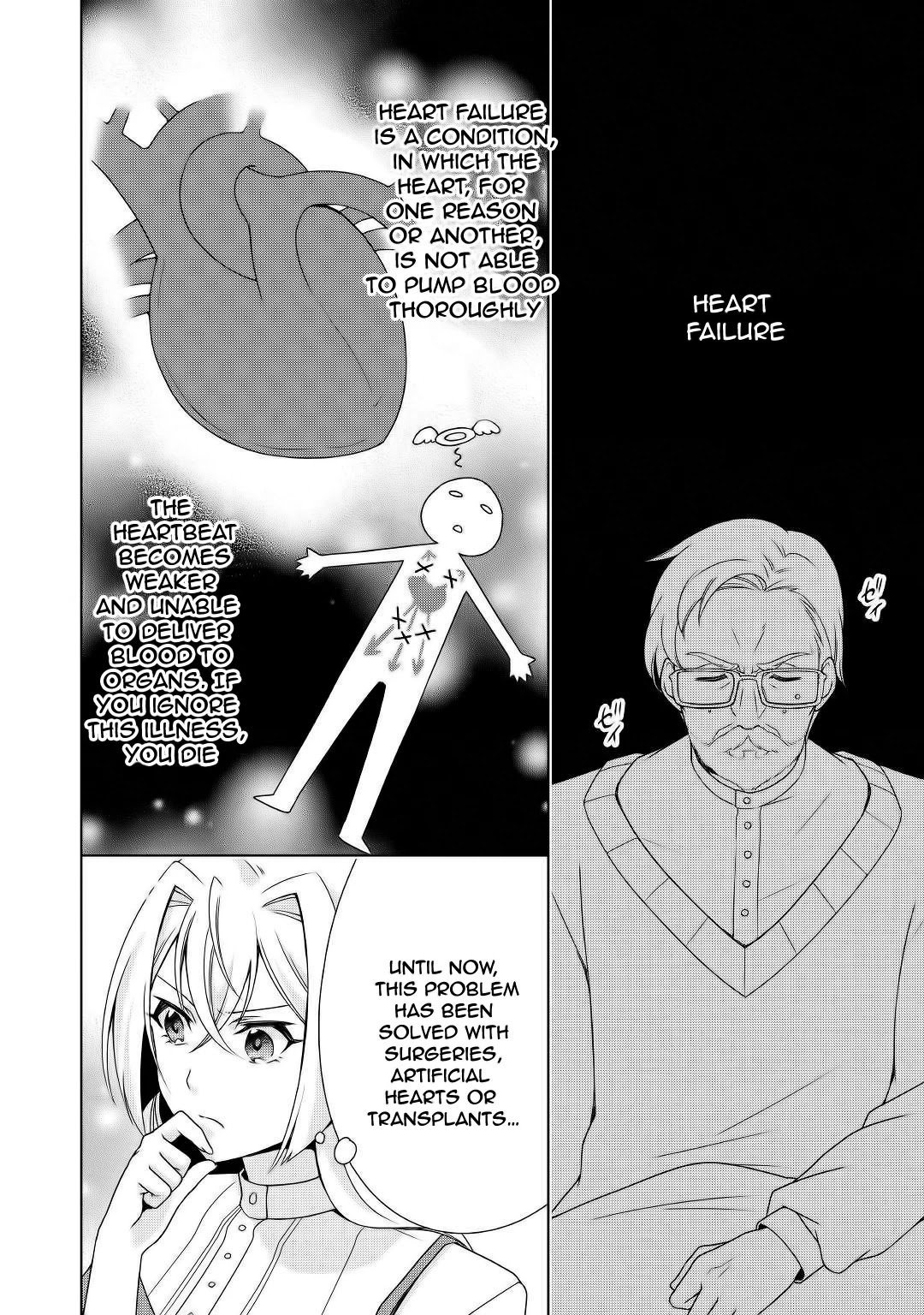 Manga For Certain Reasons, The Villainess Noble Lady Will Live Her Post-Engagement Annulment Life Freely - Chapter 16 Page 10