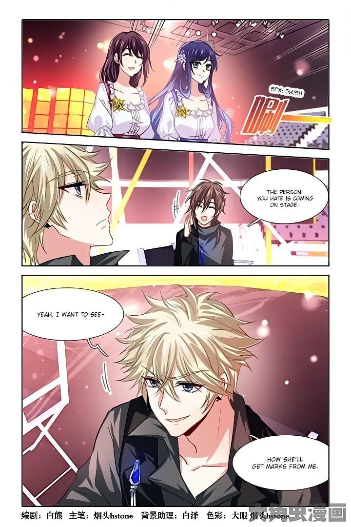 Manga Star Dream Idol Project - Chapter 59 Page 1