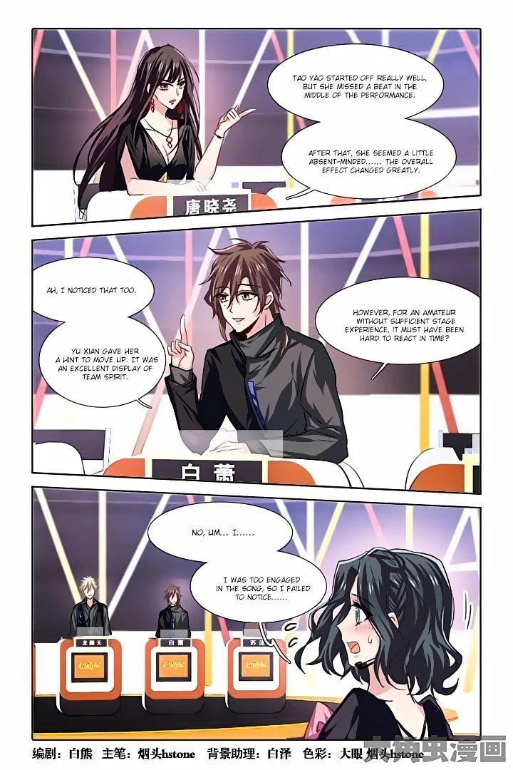 Manga Star Dream Idol Project - Chapter 56 Page 1