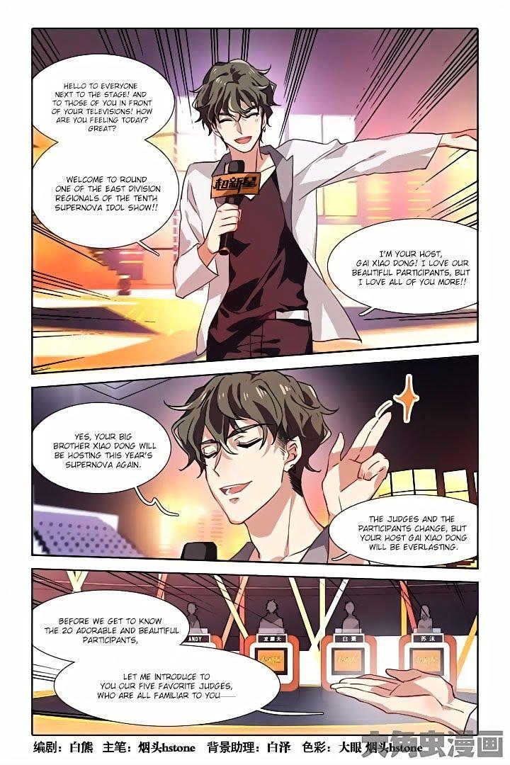Manga Star Dream Idol Project - Chapter 54 Page 1