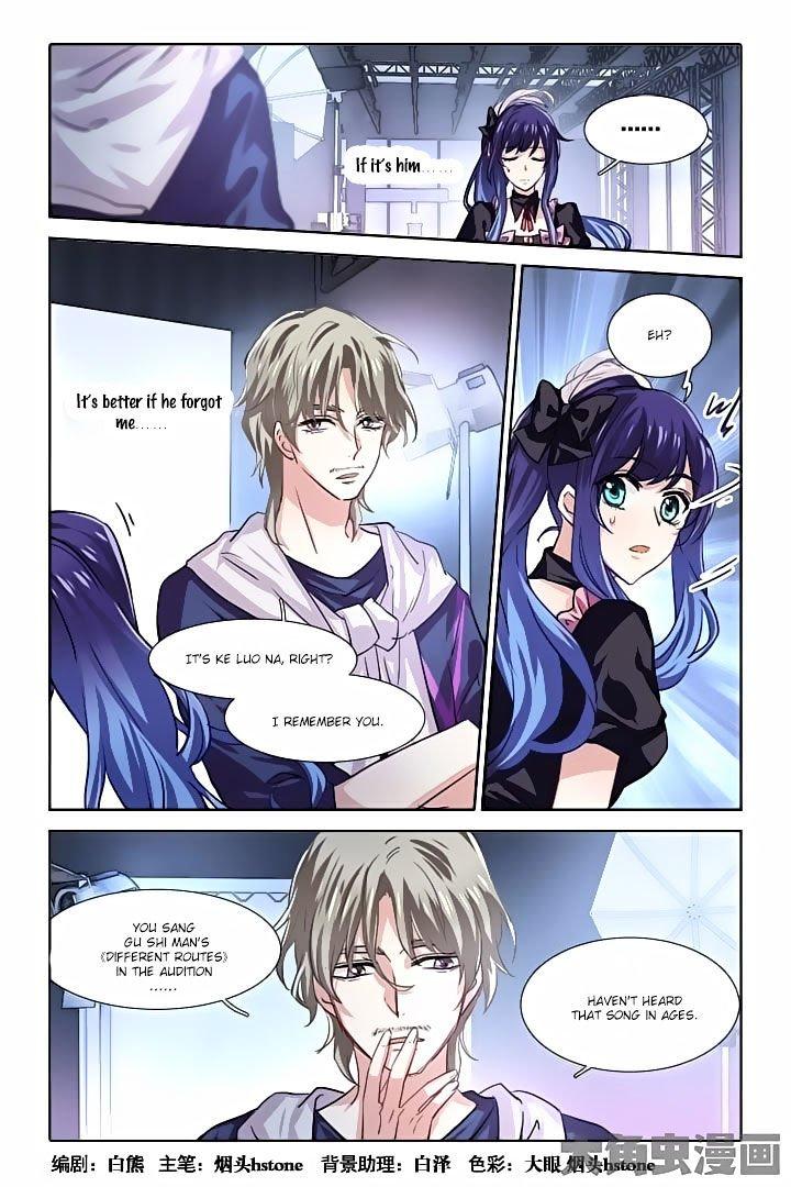 Manga Star Dream Idol Project - Chapter 47 Page 1