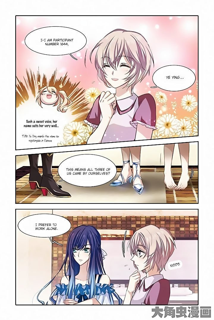 Manga Star Dream Idol Project - Chapter 12 Page 1