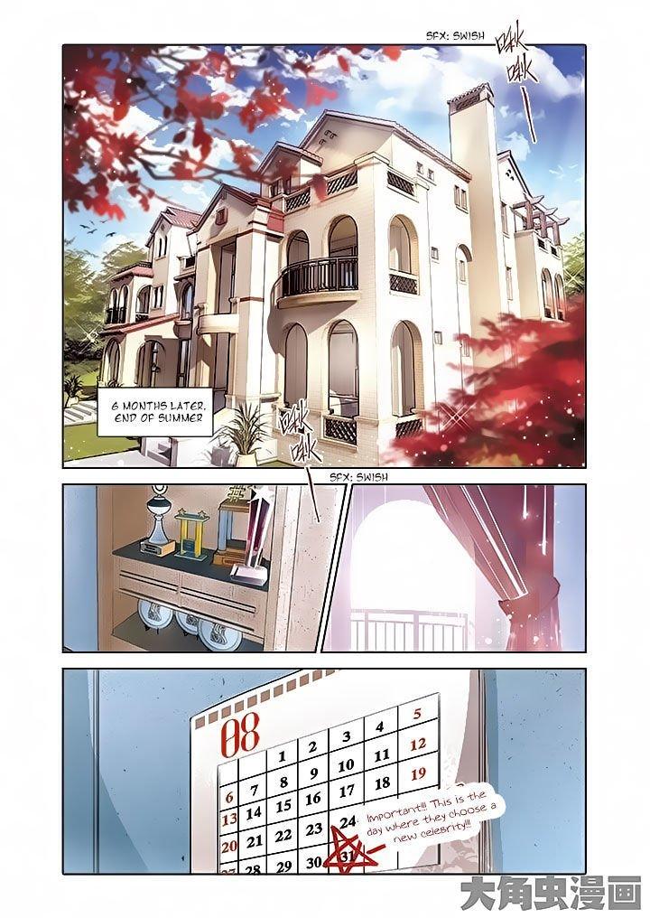 Manga Star Dream Idol Project - Chapter 5 Page 1