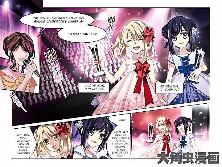 Manga Star Dream Idol Project - Chapter 1 Page 1