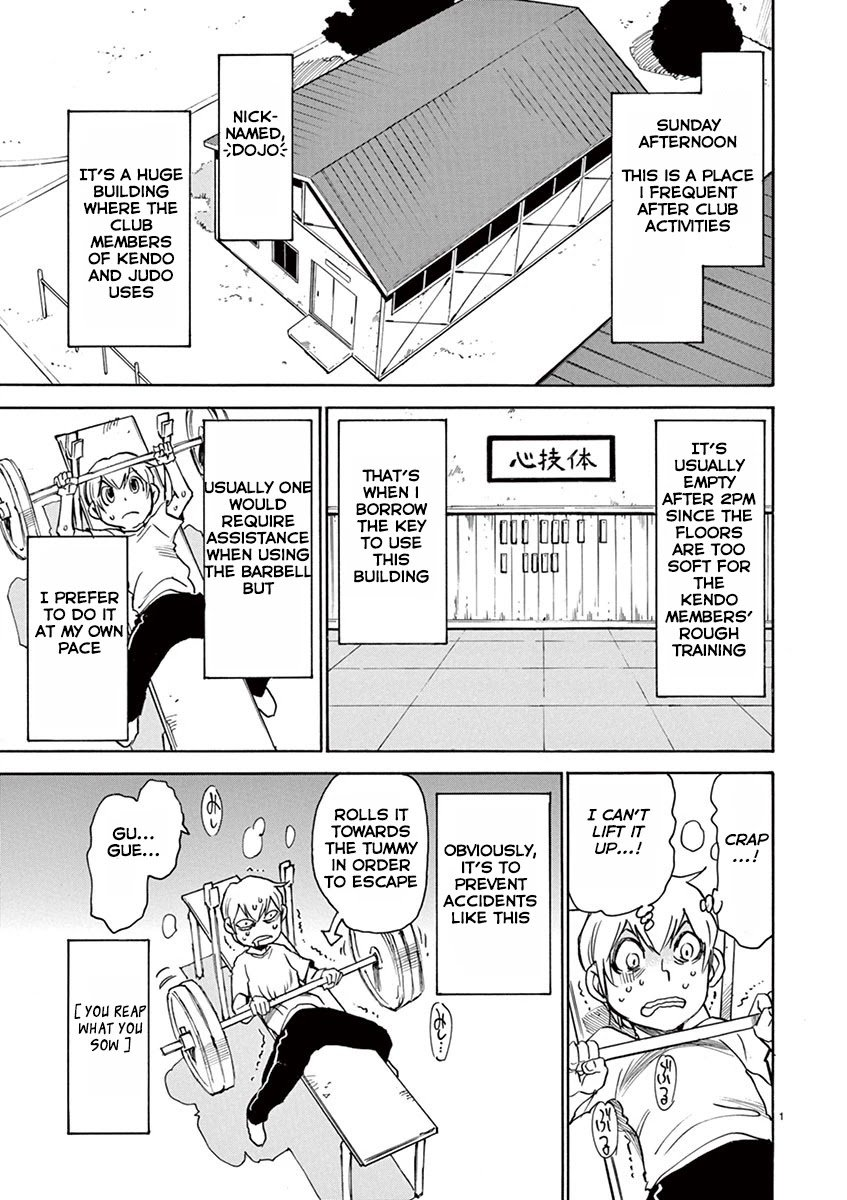 Manga Nanako-San Teki Na Nichijou Dash!! - Chapter 33 Page 1