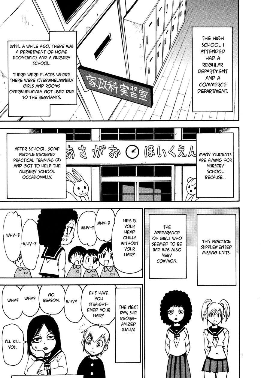 Manga Nanako-San Teki Na Nichijou Dash!! - Chapter 18 Page 1