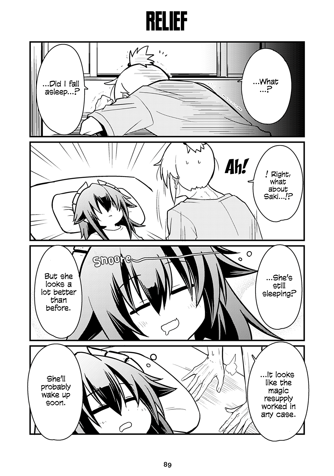 "Manga Naughty Succubus ""saki-Chan"" - Chapter 169 Page 1"