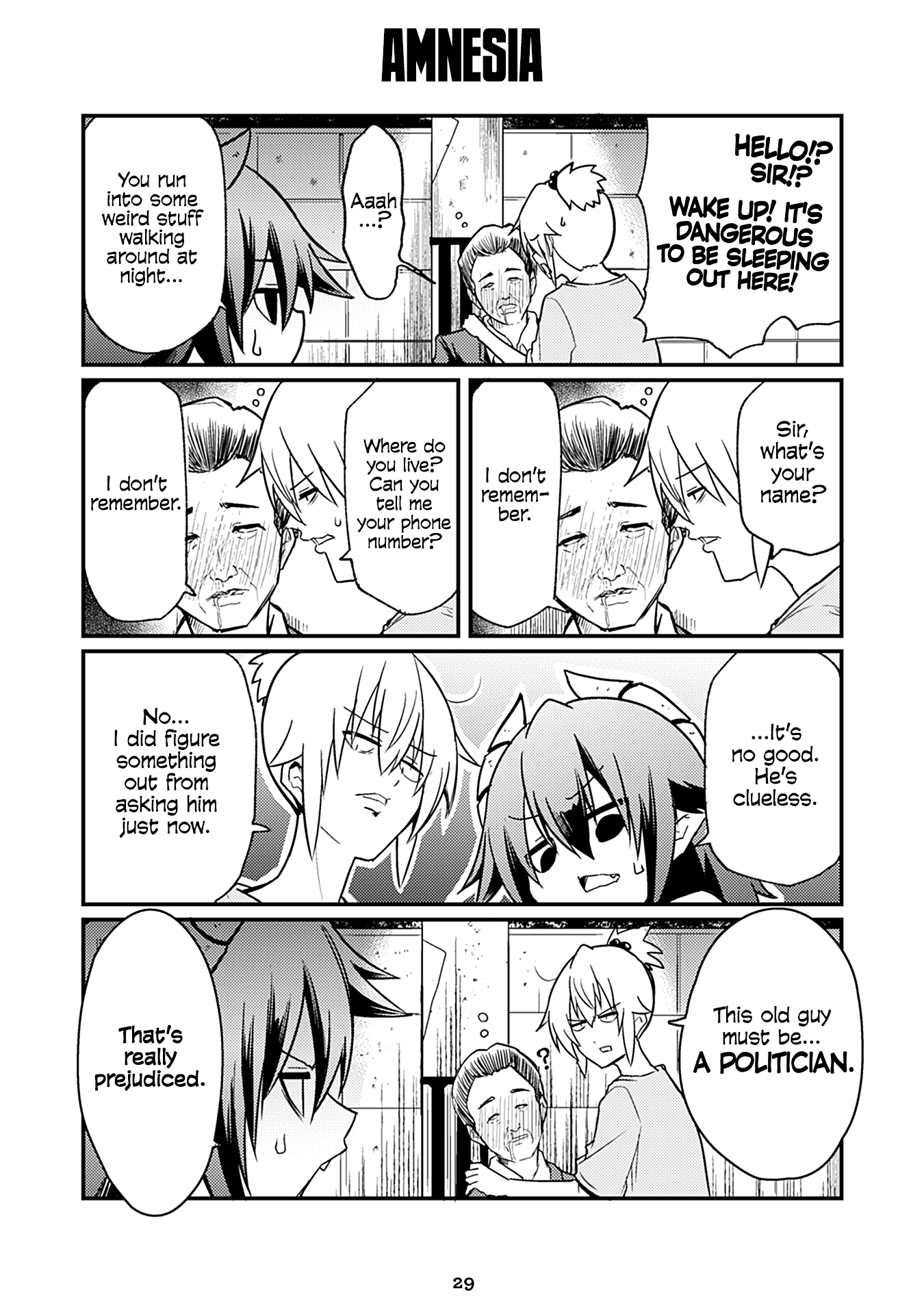 "Manga Naughty Succubus ""saki-Chan"" - Chapter 121 Page 1"