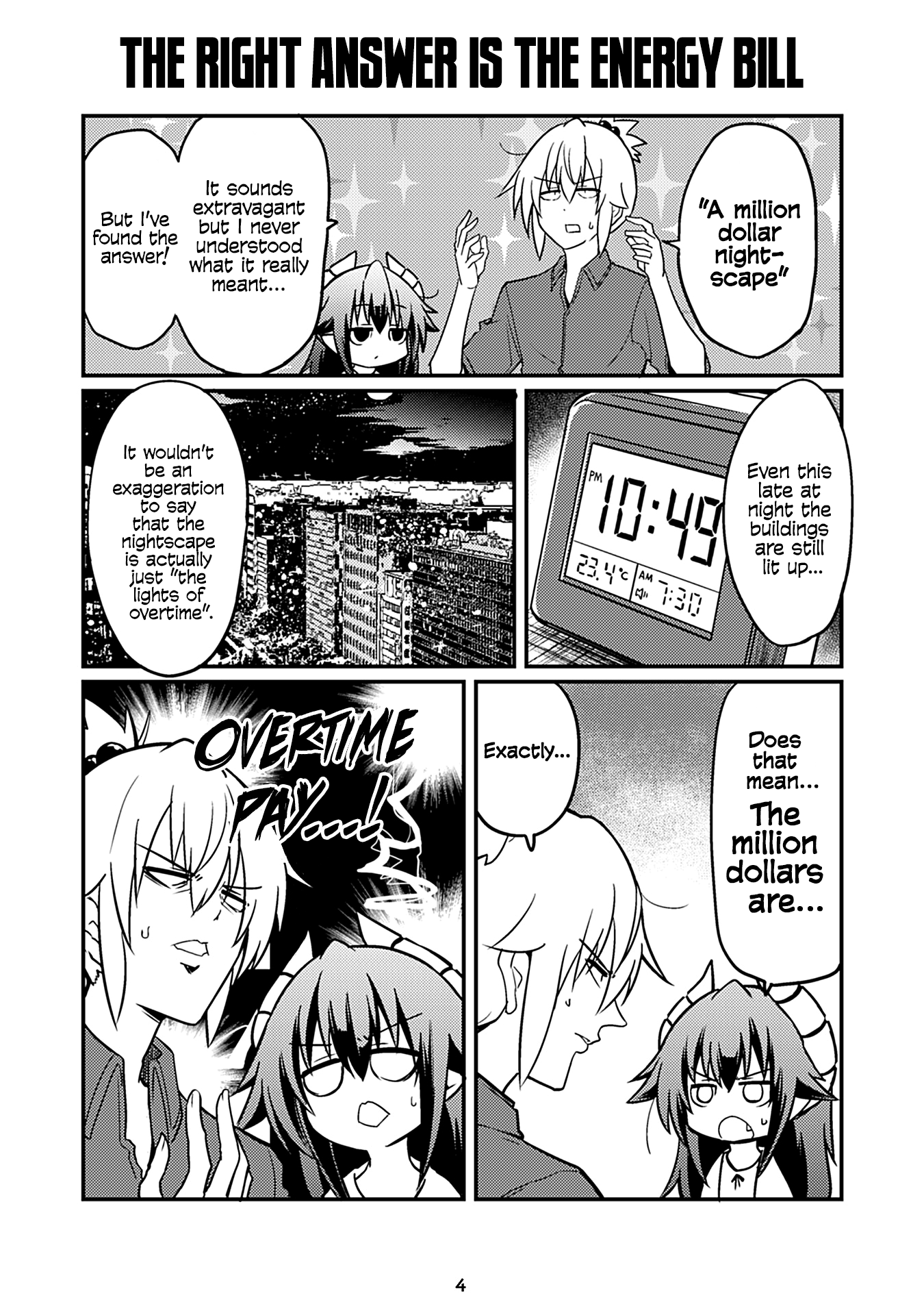 "Manga Naughty Succubus ""saki-Chan"" - Chapter 100 Page 1"