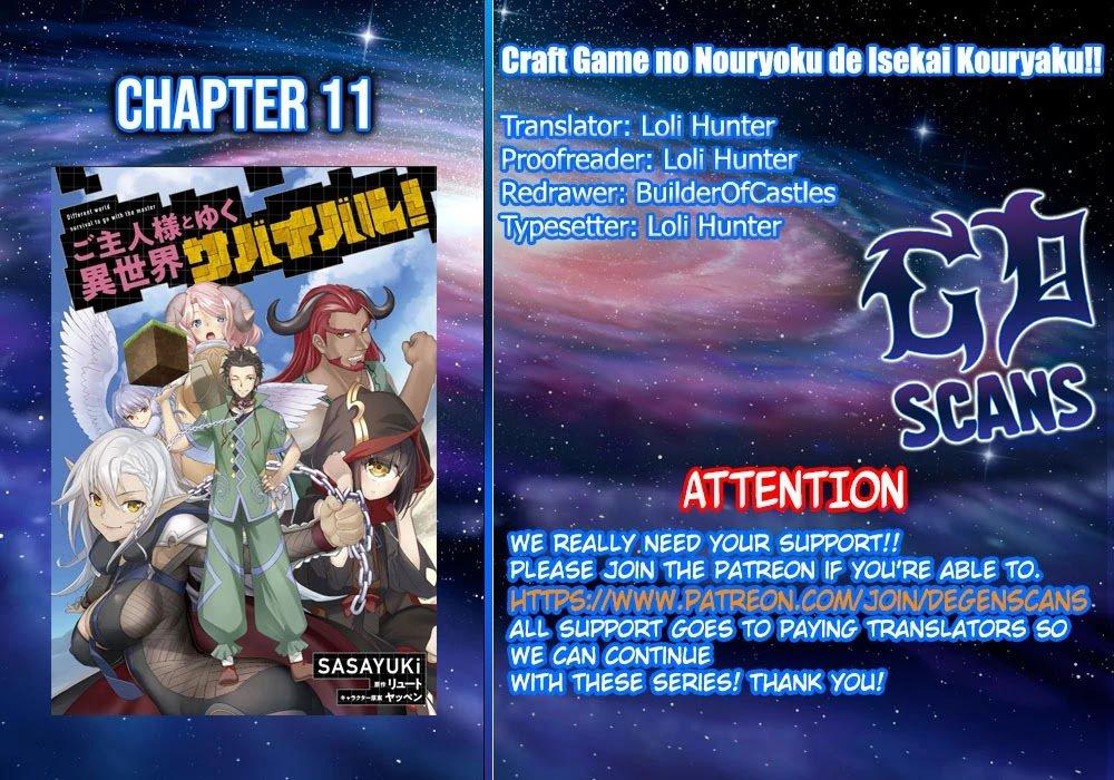 Manga Craft Game No Nouryoku De Isekai Kouryaku!! - Chapter 11 Page 1