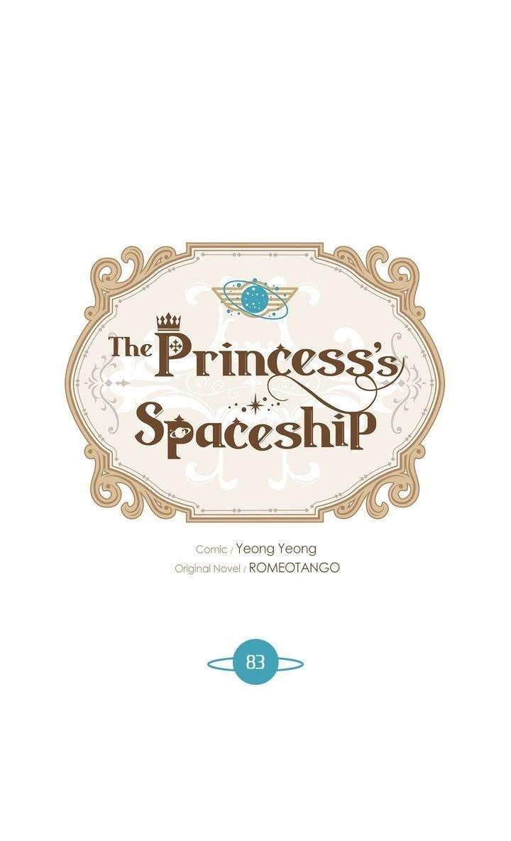 Manga The Princess' Spaceship - Chapter 83 Page 1