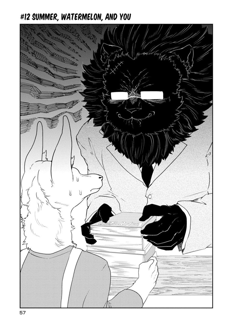 Manga Kainushi Juujin To Pet Joshikousei - Chapter 12 Page 1