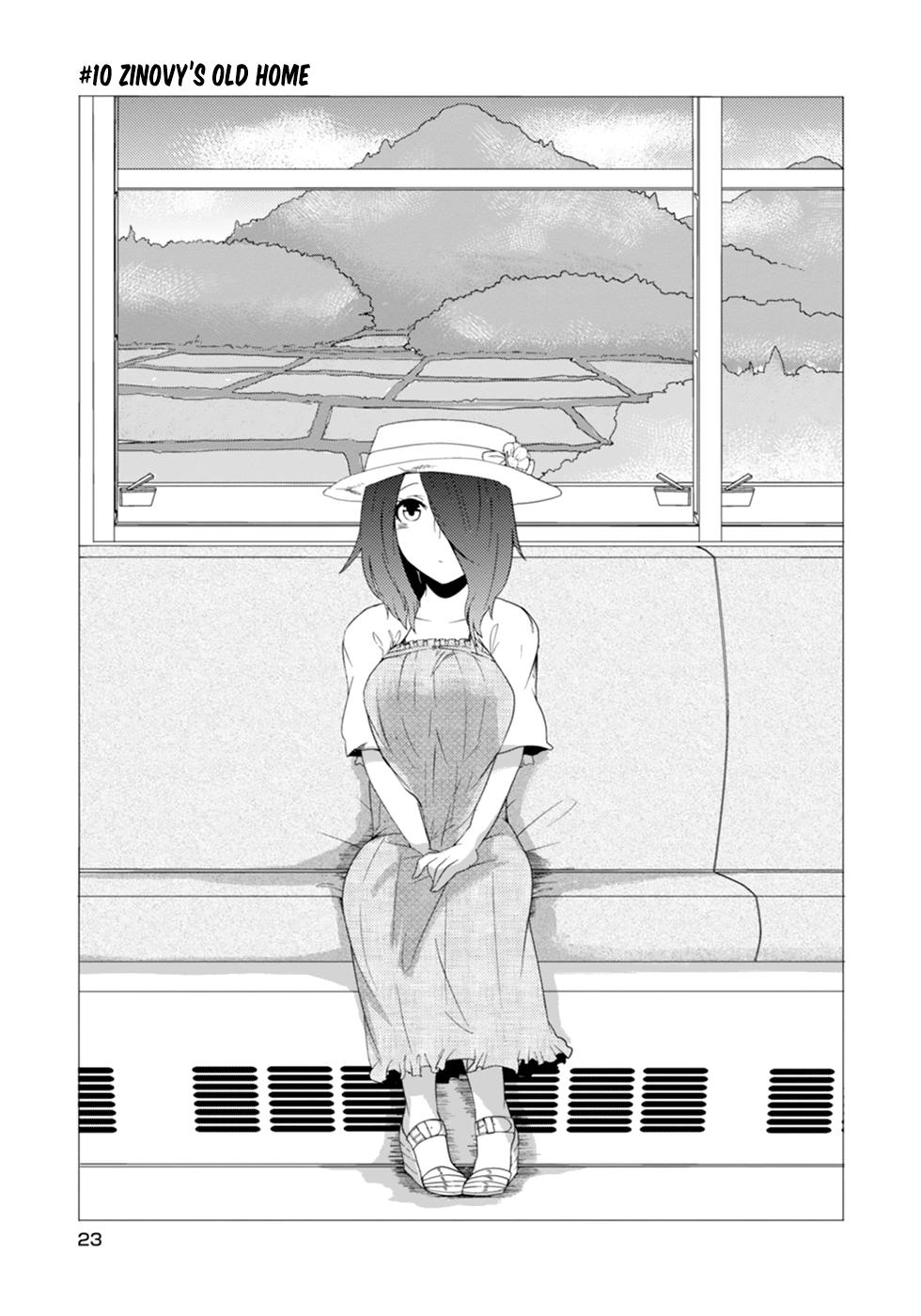 Manga Kainushi Juujin To Pet Joshikousei - Chapter 10 Page 1