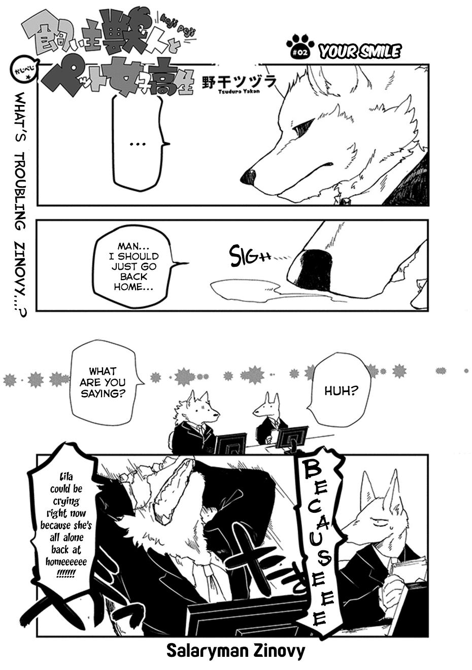 Manga Kainushi Juujin To Pet Joshikousei - Chapter 2 Page 1