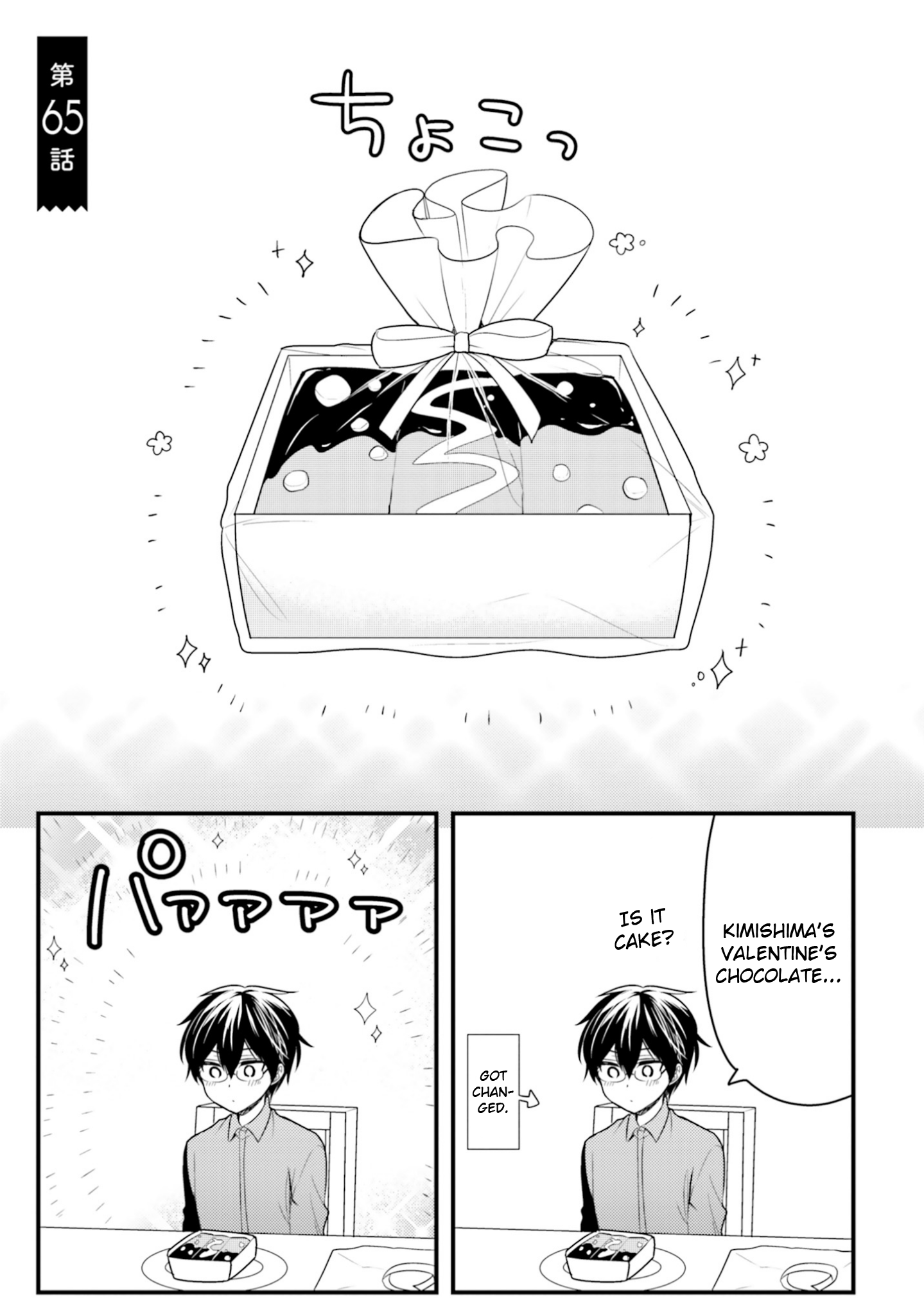 Manga Orenchi No Maid-San - Chapter 65 Page 1