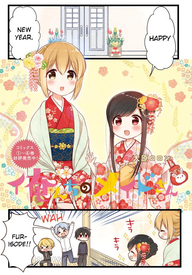 Manga Orenchi No Maid-San - Chapter 60 Page 1