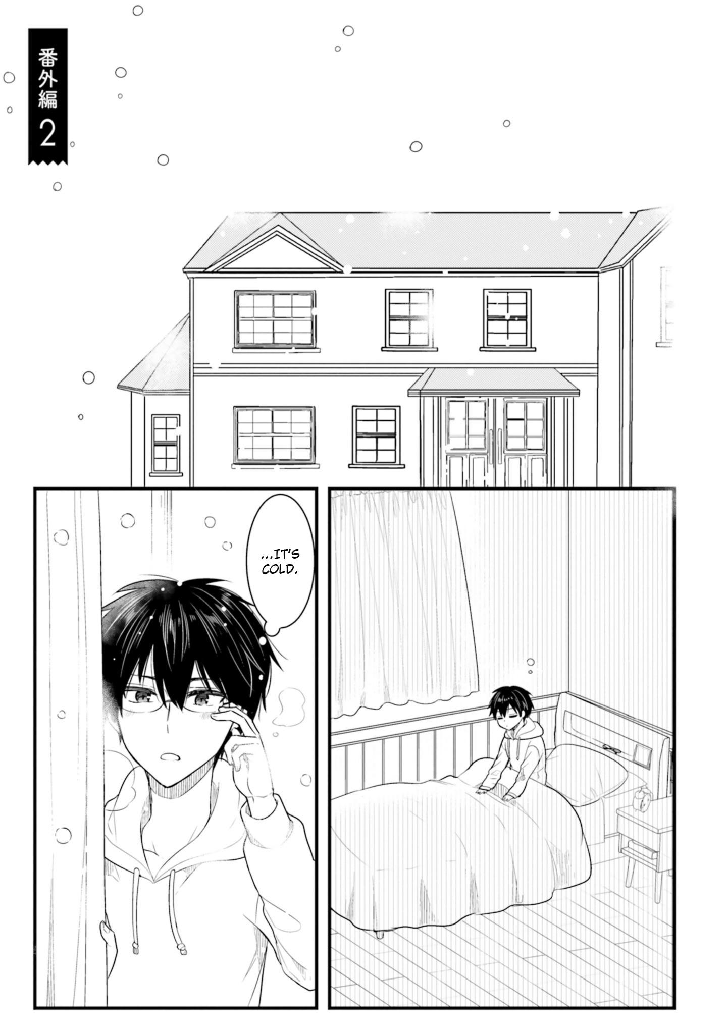 Manga Orenchi No Maid-San - Chapter 59.5 Page 1