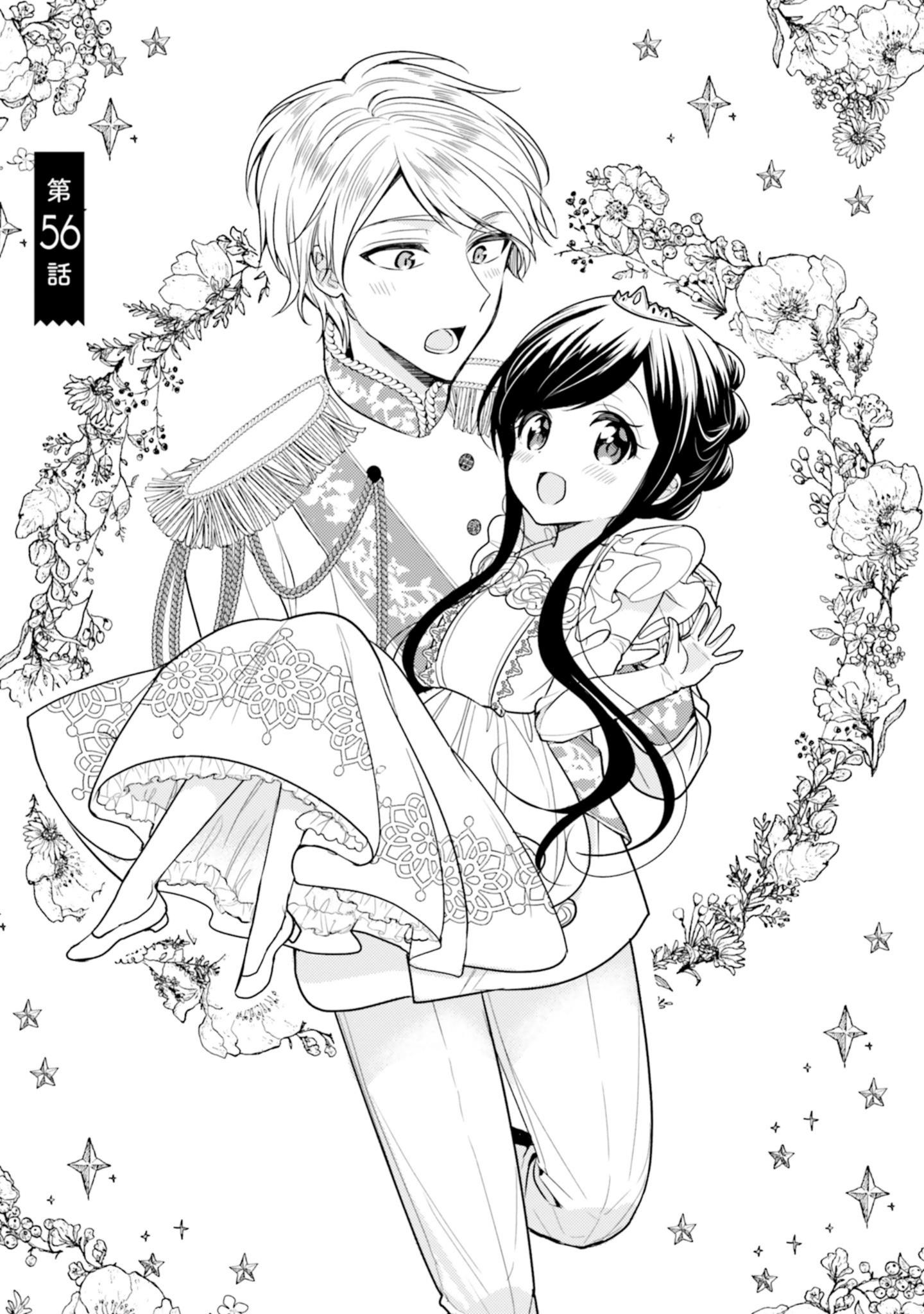 Manga Orenchi No Maid-San - Chapter 56 Page 1