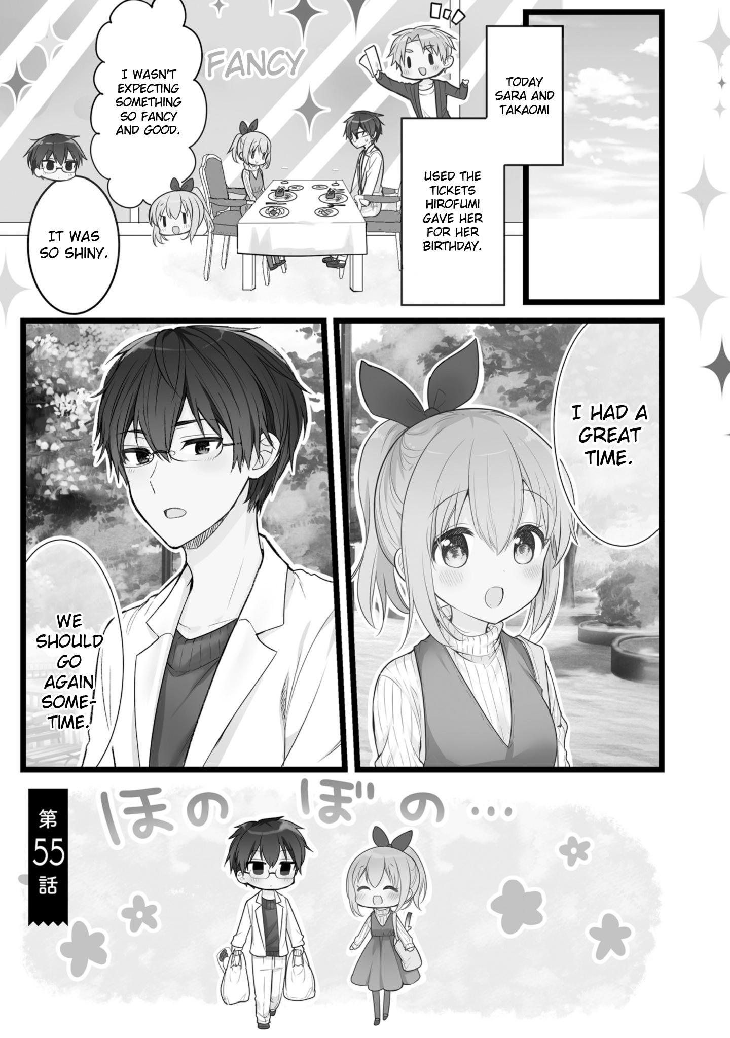 Manga Orenchi No Maid-San - Chapter 55 Page 1