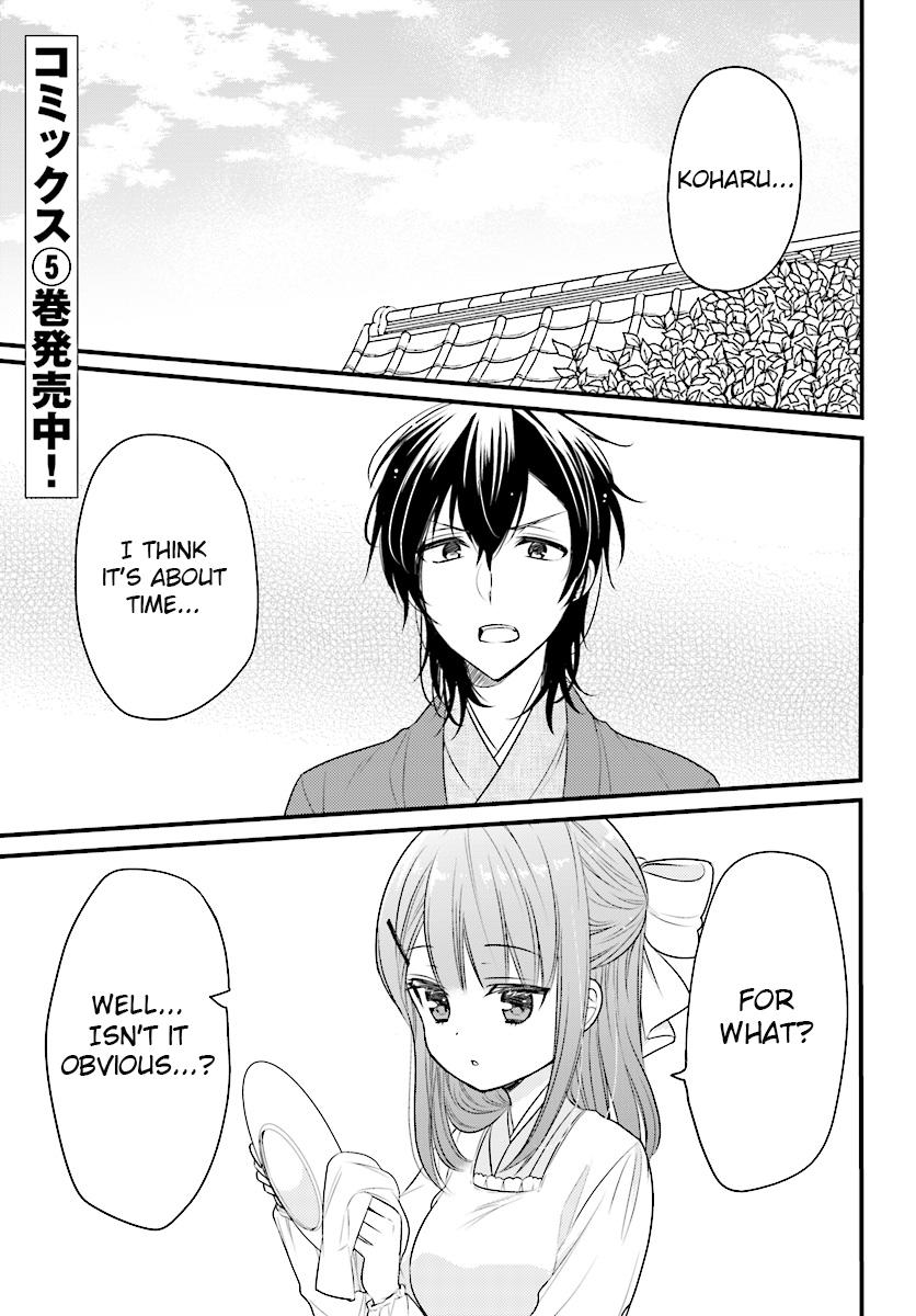 Manga Orenchi No Maid-San - Chapter 52 Page 1