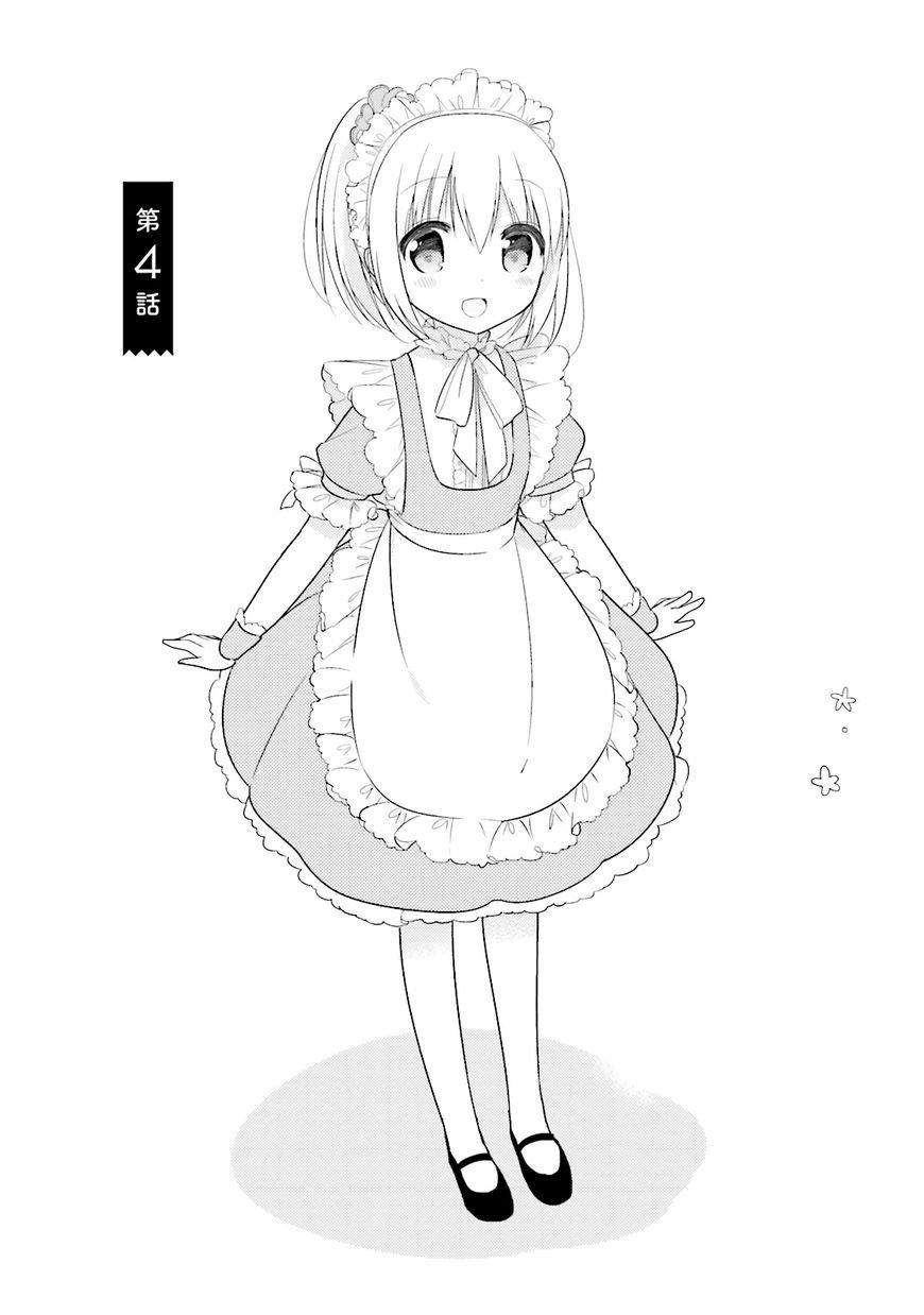 Manga Orenchi No Maid-San - Chapter 4 Page 1