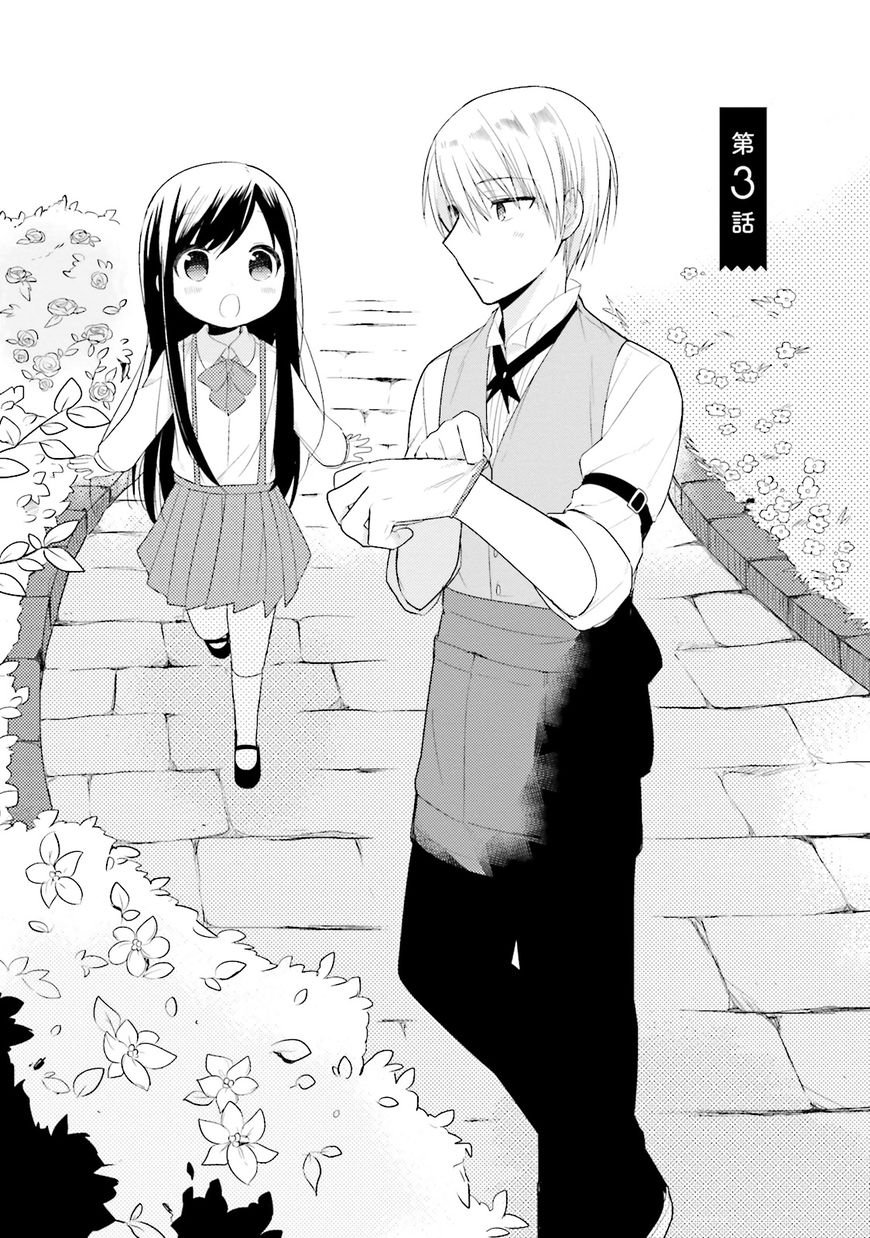 Manga Orenchi No Maid-San - Chapter 3 Page 1