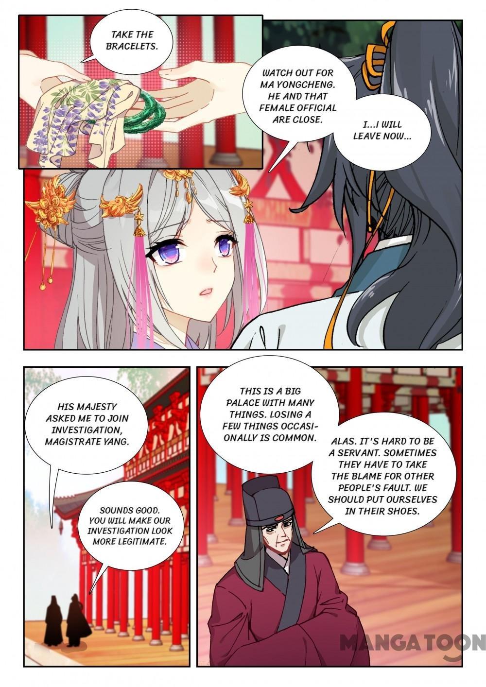 Manga Reincarnation Cycle - Chapter 104 Page 1