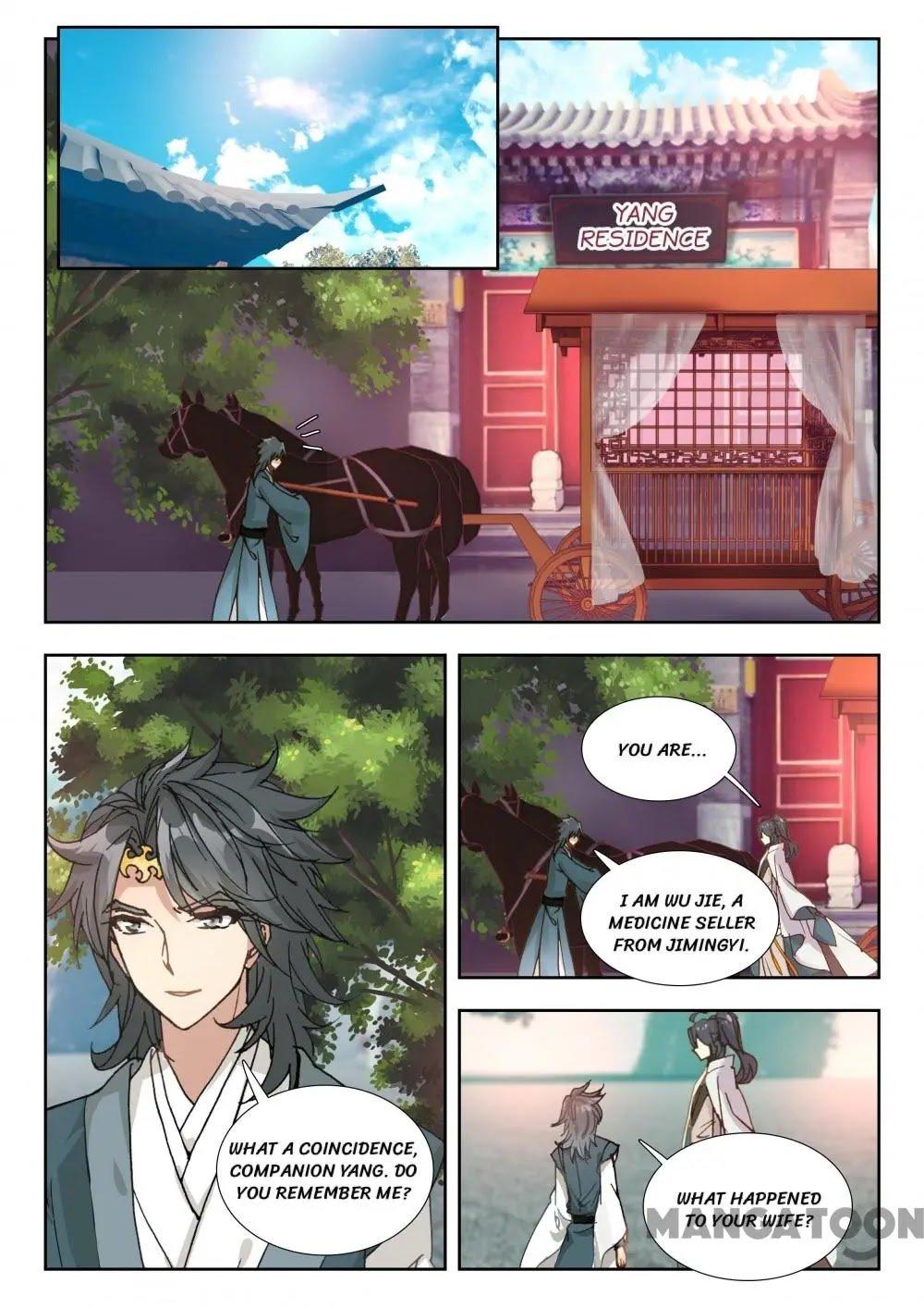 Manga Reincarnation Cycle - Chapter 55 Page 1