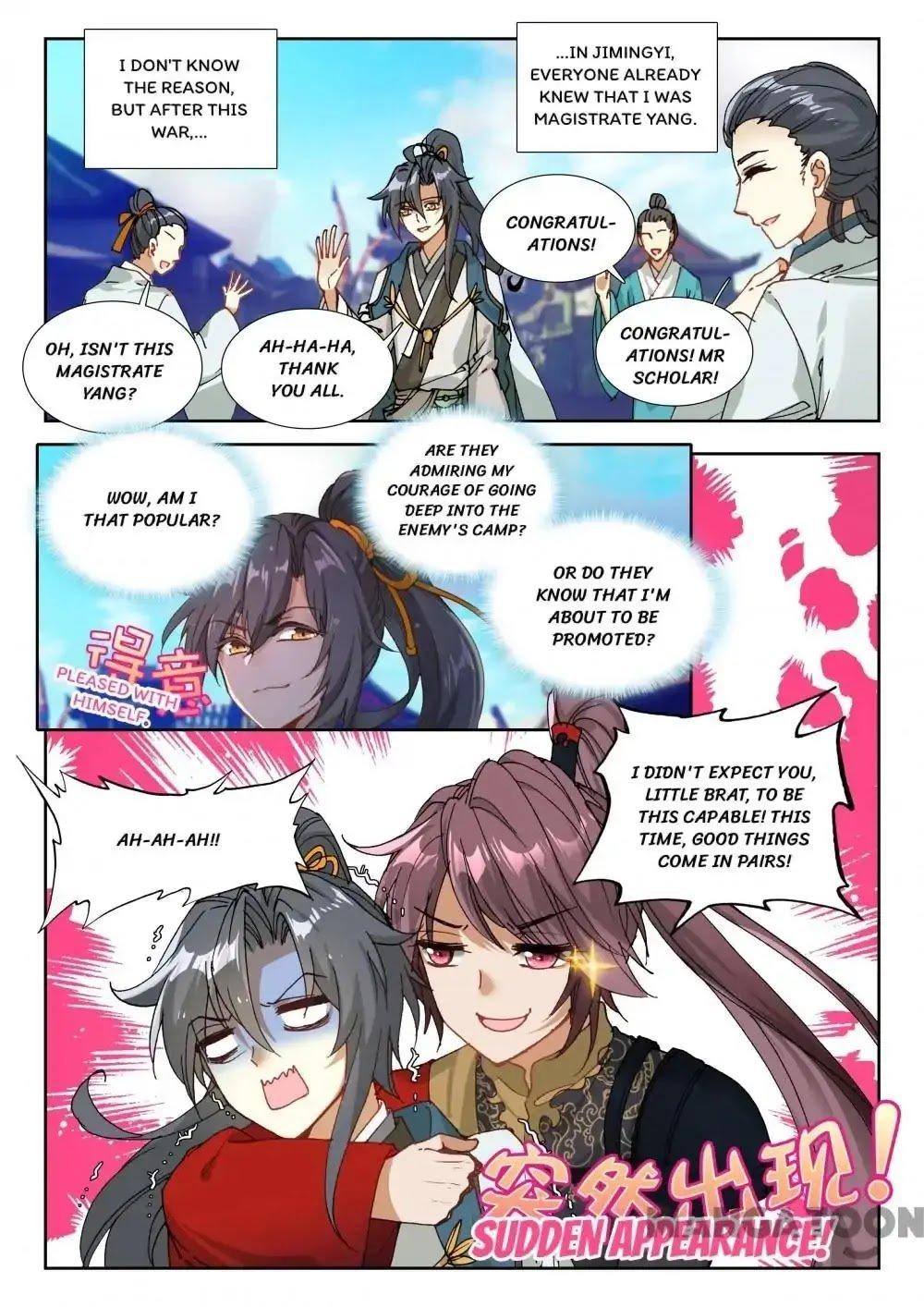 Manga Reincarnation Cycle - Chapter 28 Page 1