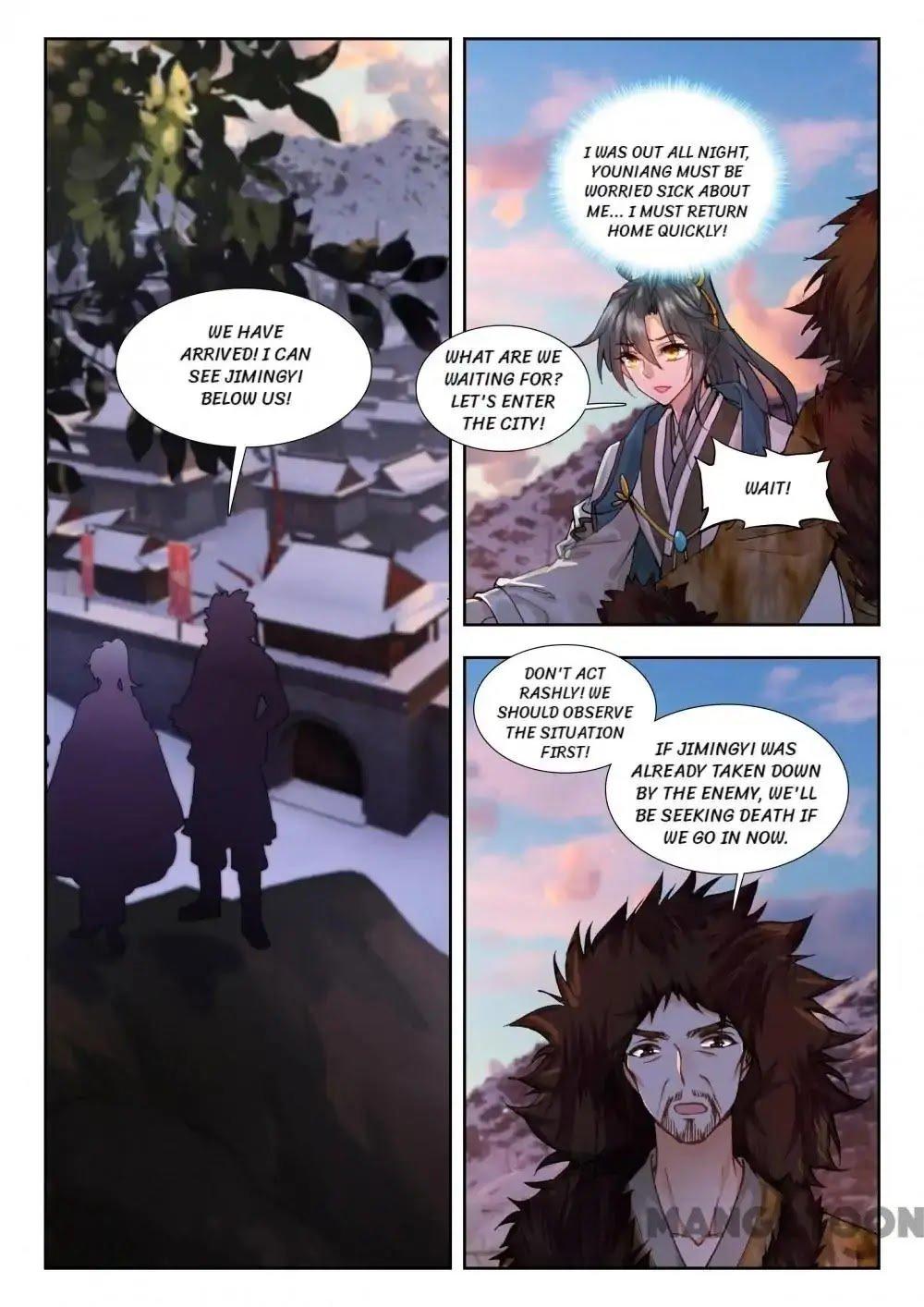 Manga Reincarnation Cycle - Chapter 25 Page 1