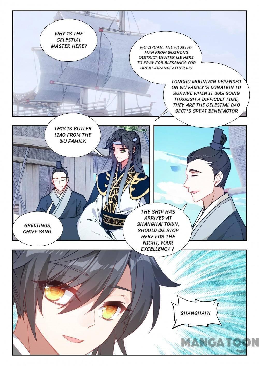 Manga Reincarnation Cycle - Chapter 110 Page 1
