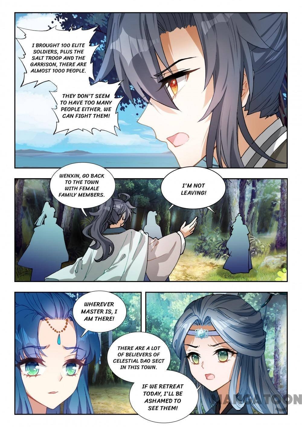 Manga Reincarnation Cycle - Chapter 117 Page 1