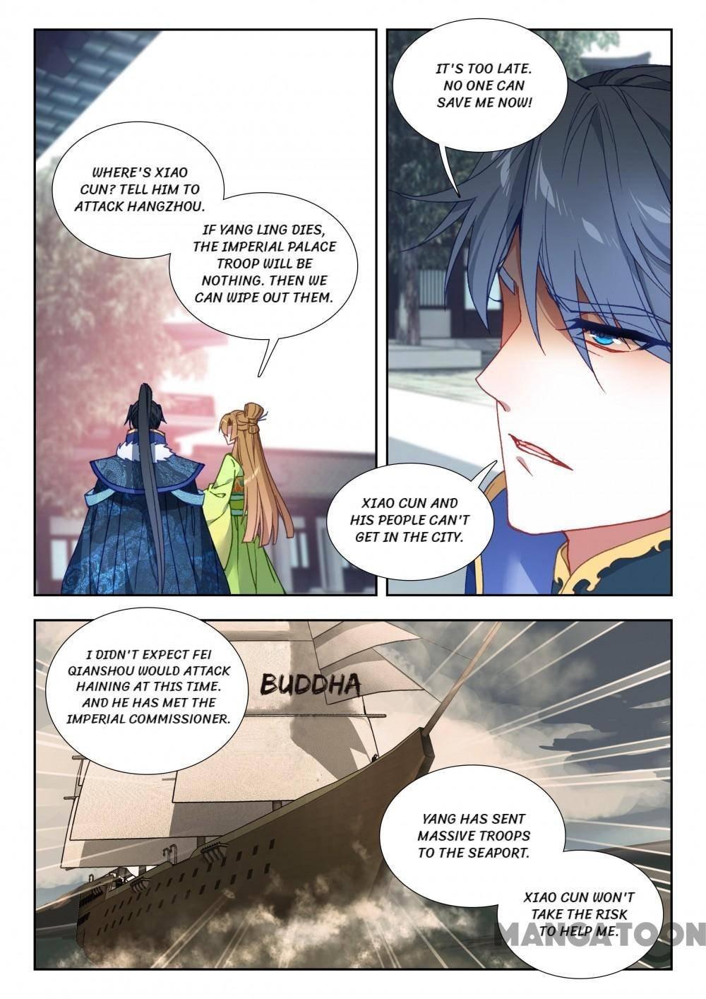 Manga Reincarnation Cycle - Chapter 123 Page 1