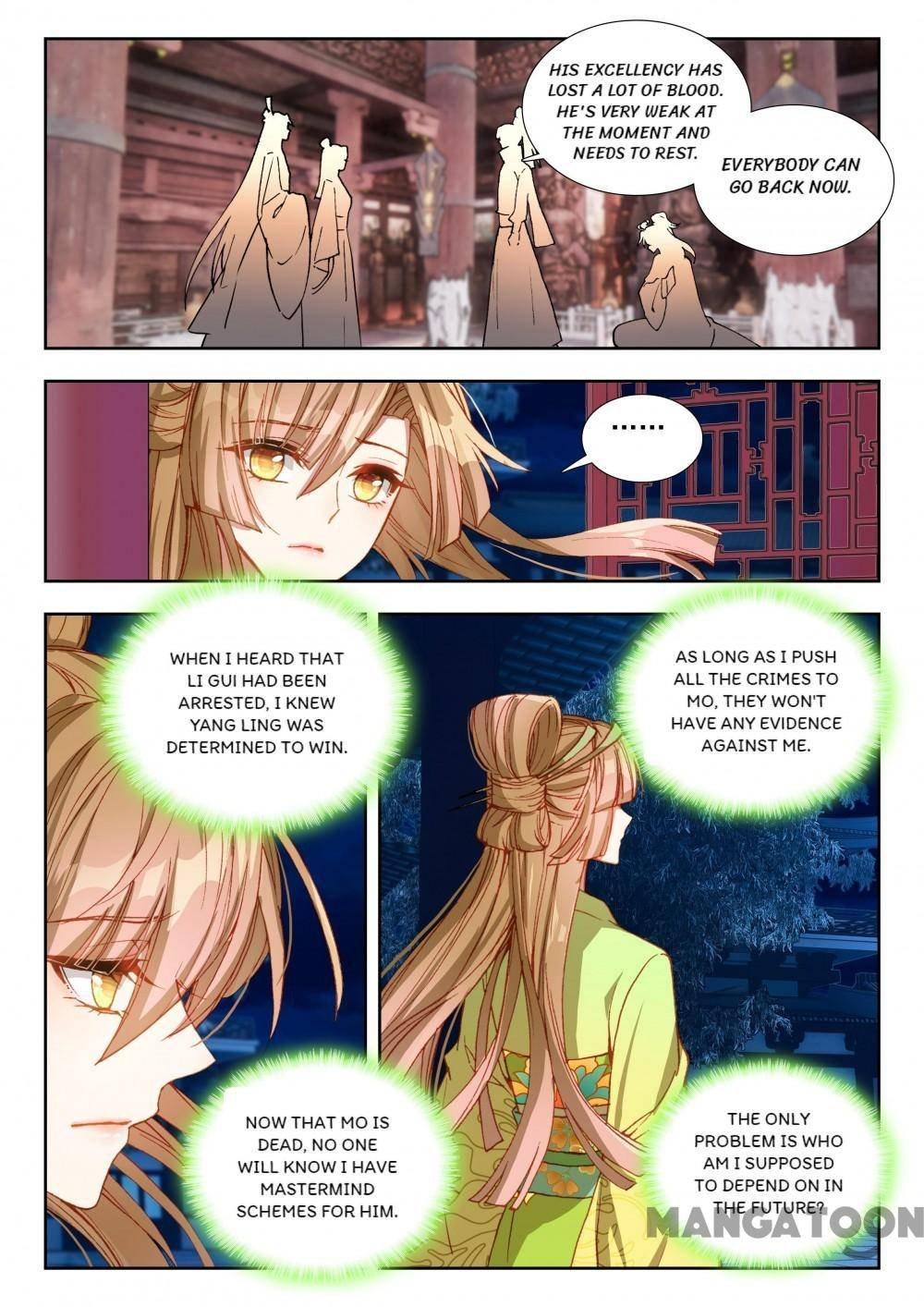 Manga Reincarnation Cycle - Chapter 125 Page 1