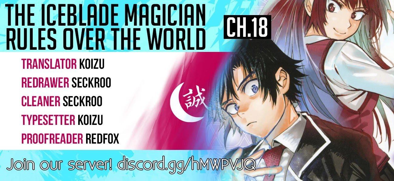 Manga The Iceblade Magician Rules Over The World - Chapter 18 Page 1