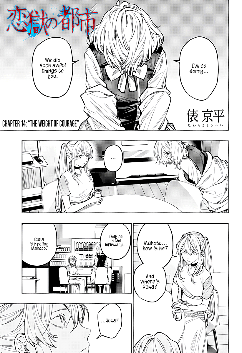 Manga The City Of Imprisoned Love - Chapter 14 Page 1