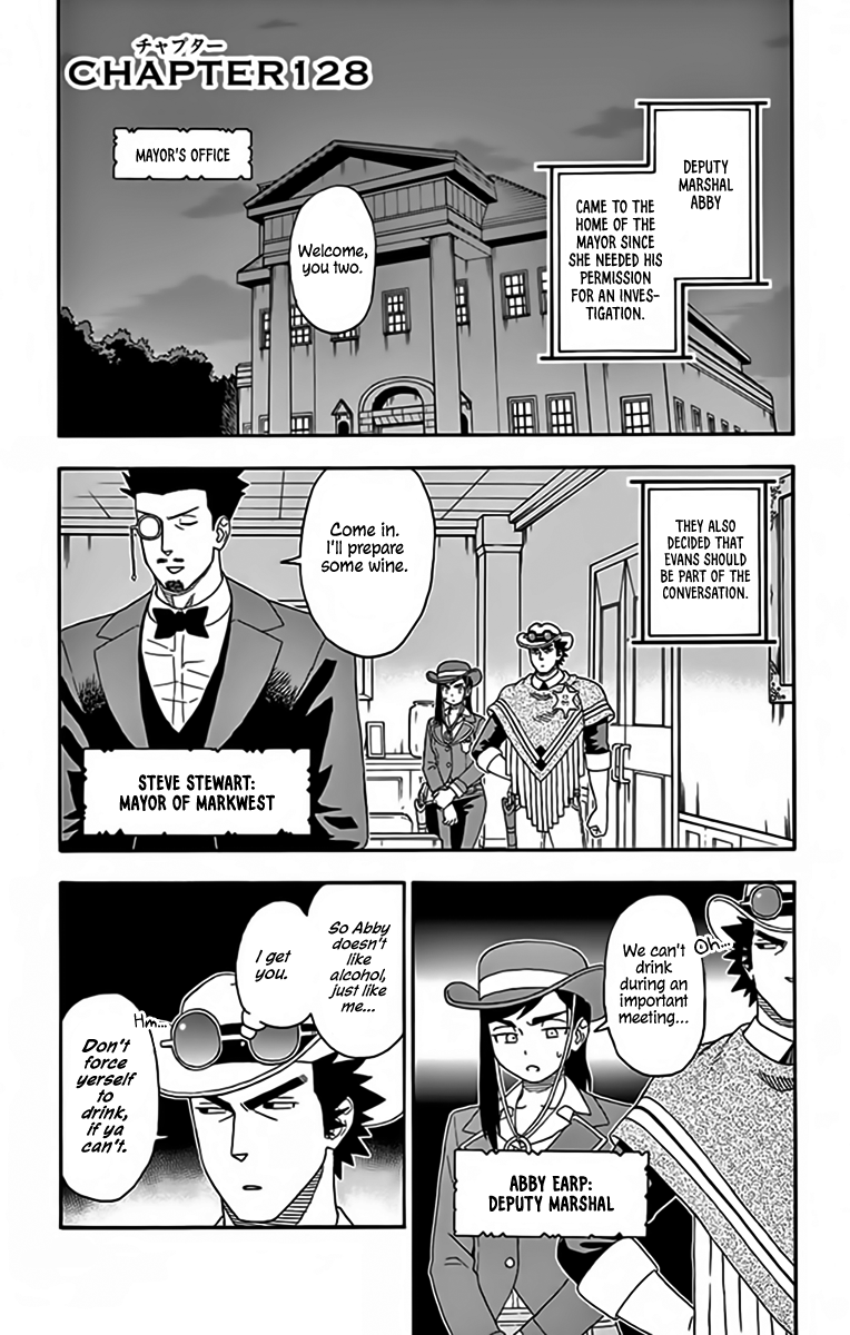 Manga Lies Of The Sheriff Evans: Dead Or Love - Chapter 128 Page 1