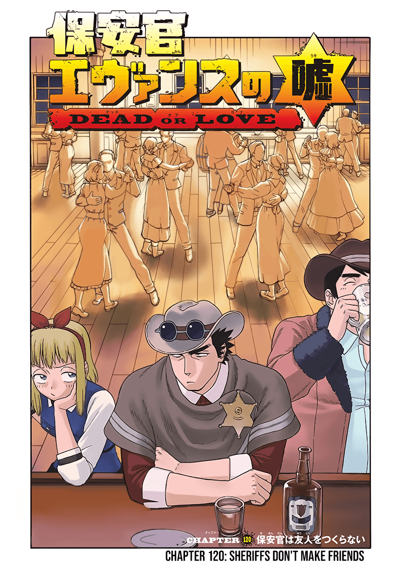 Manga Lies Of The Sheriff Evans: Dead Or Love - Chapter 120 Page 1